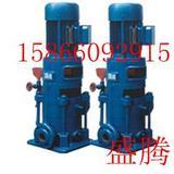 多级离心泵_DL型立式多级离心泵