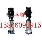 QDL不锈钢泵立式多级不锈钢离心泵