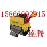 ZHYL24手扶式单钢轮压路机(变速泵、马达一体传动器及齿轮驱动行走)