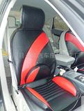 供应2012新款新天隆汽车坐垫XTL-F001 超纤皮坐垫 养生主题四季垫