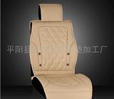 供应新天隆XTL-B四季垫汽车座垫