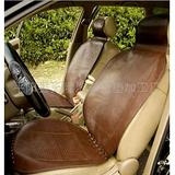 供应高档真皮汽车坐垫XTL-CXTL-C