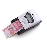 贝斯特银行专用验钞机 拼接币专用鉴别仪