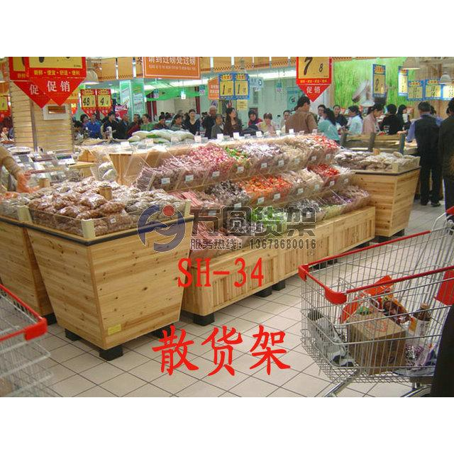 超市木制干货架 木质炒货架
