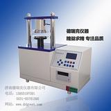DRK113纸张环压试验仪纸板边压粘合测试仪
