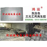 灰色三元乙丙再生胶产量