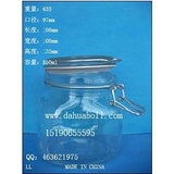 850ml高白料玻璃罐,储藏罐,玻璃储藏罐