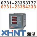GYXX-I-35询价:0731-23354333