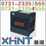 Rynoni2-5M询价:0731-23354333