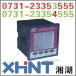 GYXX-I询价:0731-23354333