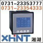 CSH-003-TSE询价:0731-23354333