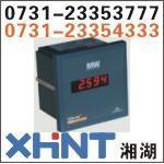 CXB-232-3D询价:0731-23354333