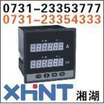 CSH-003-TR询价:0731-23354333