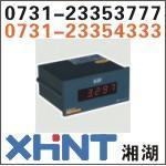 CXB-232-3C询价:0731-23354333