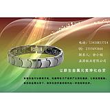 重庆钛手链加工 钛手链 定做保健手链 锗元素手链 负离子手链
