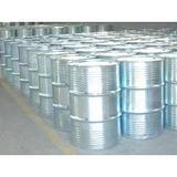 二氯丙烷,广州二氯丙烷价格,二氯丙烷直销,二氯丙烷厂家直销价
