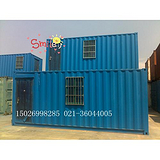 集装箱加工住人活动房,二手集装箱改制办公房
