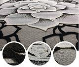 五彩阳光地毯式即热型碳晶可移动地暖