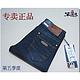 2012冬新款 51152-1时尚中腰大码小脚裤