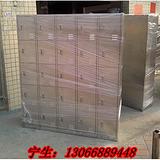 供应不锈钢鞋柜价格-不锈钢鞋柜定制-图片