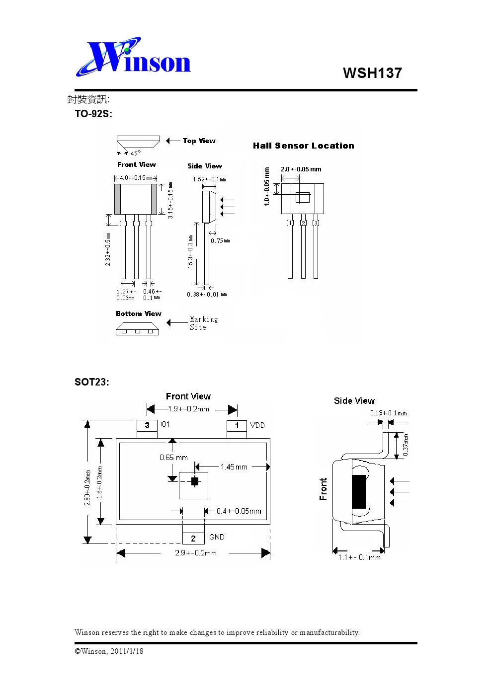 电子元器件 集成电路(ic) 霍尔元件.霍尔ic.线性ic.