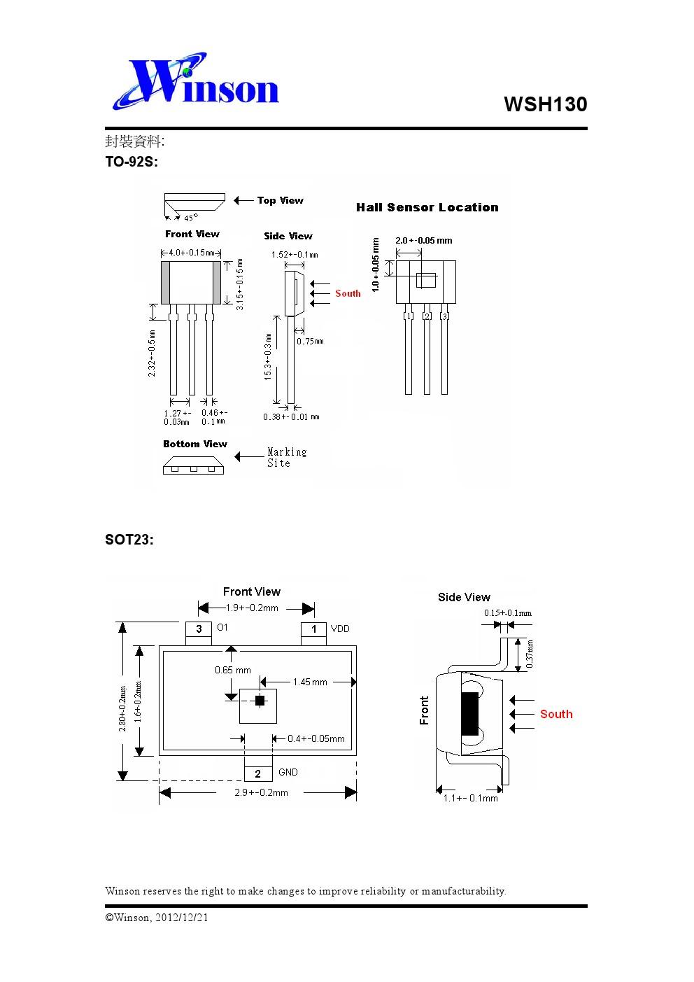 电子元器件 集成电路(ic) 台湾育升无刷电机霍尔元件w130