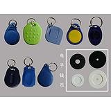 深圳卡文厂家供应钥匙卡,制作小区门禁钥匙卡