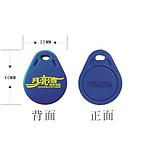 多种颜色钥匙卡,深圳制作钥匙卡