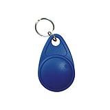 卡文科技制作钥匙卡,智能芯片钥匙卡,IC/ID芯片钥匙卡