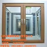与众不同的铝木复合门窗