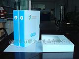 办公用档案盒,A4档案盒,全国免费寄样