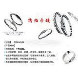 定做名字戒指 钛手链 316L不锈钢手链定做 永不褪色的手链