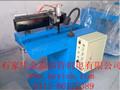 自动自发焊机