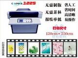 供应四川羊毛衫平板彩印机-波浪板平板打印机-重庆皮带平板打印机