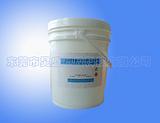 电子元件水基型去硅油清洗剂