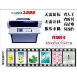 *塑材玩具拼图印刷机 不锈钢移门印花机 数码平板彩印机