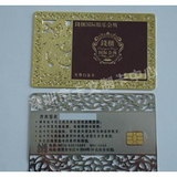 制作金属卡,金属会员卡,金属名片卡
