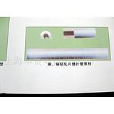 【厂家供应】标准型钢·铜·铝轧片翅片 各种规格有售 品质保证