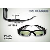 红外通用兼容型快门3D电视眼镜