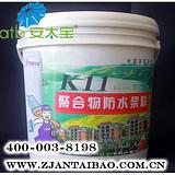 厂家直销【ATB安太宝】K11聚合物防水涂料|环保防水