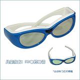 广百思G07-A儿童款通用3D电视眼镜