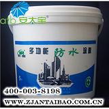 厂家直销【ATB安太宝】多功能防水涂料|环保材料