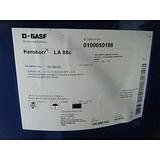 巴斯夫柴油低硫润滑剂Kerokorr LA88C