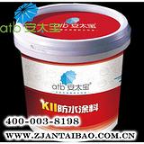 厂家直销【ATB安太宝】K11防水涂料|柔韧防水