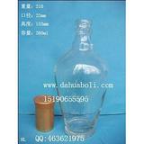 250ml高白料酒瓶,徐州酒瓶价格,批发定做酒瓶