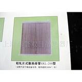 SRL-200型淀粉气流干燥专用大型号散热排管(铝轧片式)现