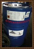 巴斯夫柴油十六烷值改进剂Kerobrisol EHN