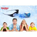 广百思3DG11-IR电视眼镜 三星电视3D眼镜