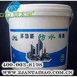厂家直销【ATB安太宝】多功能系列防水涂料|防水材料