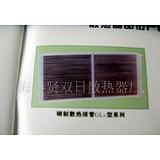 【卧式·立式】钢制绕片散热排管GLII型 厂家直销 特价促销